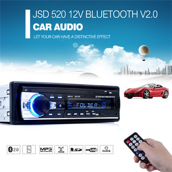 JSD520 Авторадио MP3 плеер Bluetooth V2.0 стерео-dash 1 DIN FM AUX Вход приемник sd usb MP3 MMC WMA автомобиль Радио плеер